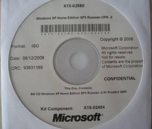 Windows XP Home Edition SP3 X32 активированная .iso